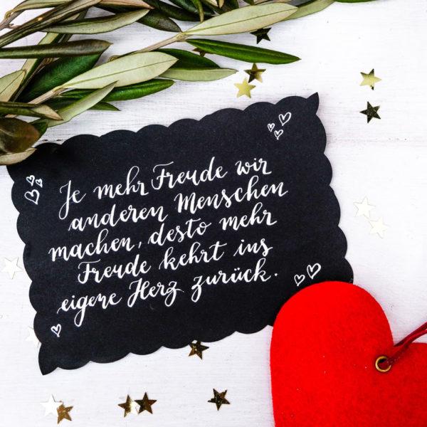 Adventskalender der guten Gedanken & Wünsche Türchen Nr. 23 Je mehr Freude wir anderen Menschen machen, desto mehr Freude kehrt ins eigene Herz zurück. waseigenes.com